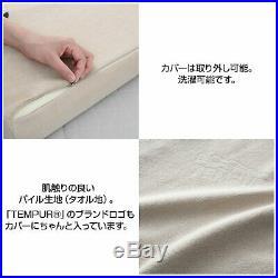 TEMPUR Genuine Memory foam Millennium Neck pillow M size Beige withTracking# JAPAN