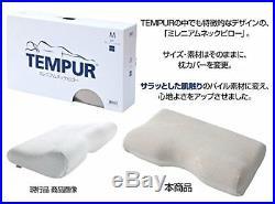 TEMPUR Genuine Millennium Neck pillow M size Beige Y50012-80 From japan